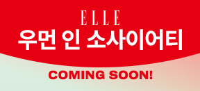 ELLE WOMEN in SOCIETY